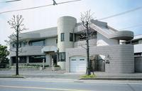 萩歯科医院